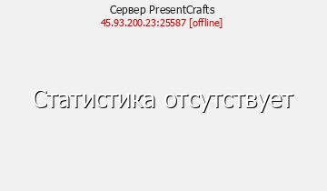 Сервер Minecraft AWorld 1.12.2 - 1.16.5