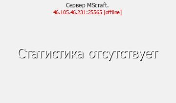 MsCraft
