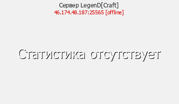 LegenD Craft