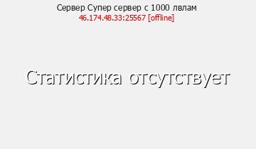 Сервер Happy-Craft[1.8.8]