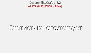 Krytak Craft