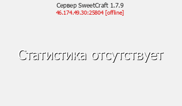 SweetCraft ===> PVP
