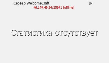 Сервер Sport Craft