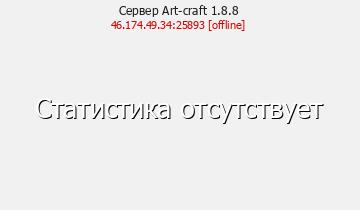 Art-craft