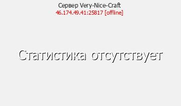 GoldStix Server Minecraft 1.6.2