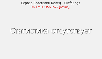 xxxPro100BestCraft