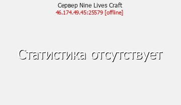Xlebo_Craft
