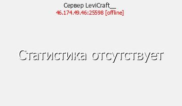 StrictCraft