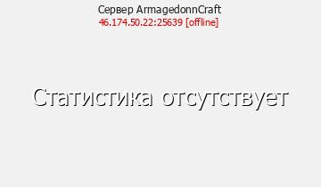 Сервер SportCraft