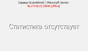 DecorCraft [v1.7.9]