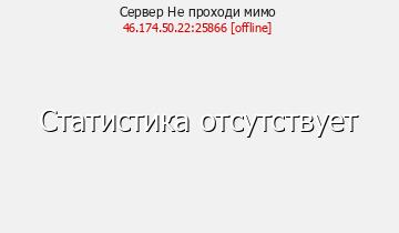 Сервер VikingsCraft