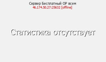 Сервер NovakaCraft