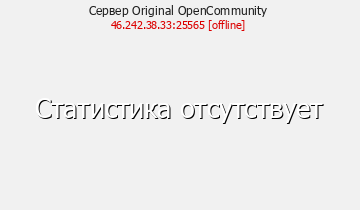 Сервер Minecraft Original GoodMineCraft
