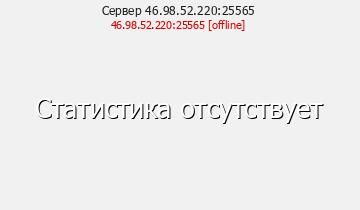Сервер KitsoRWorld