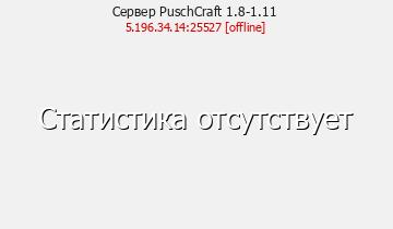 Сервер HYPLEX