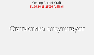Rocket-Craft