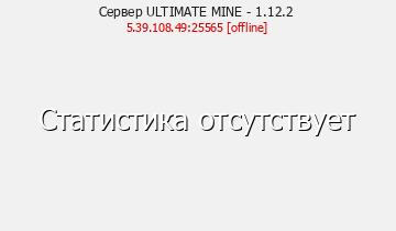 Сервер Minecraft При входе пиши freecase