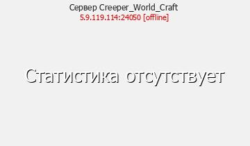 CreeperWorldCraft