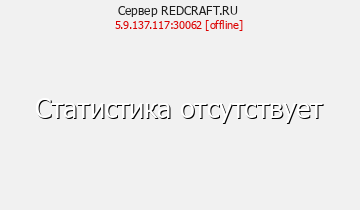 Сервер Minecraft REDCRAFT.RU