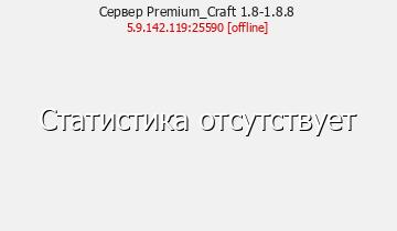 Сервер EpicWorldMine