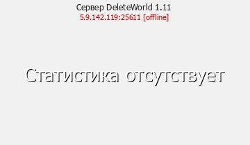 Сервер BlackCraft