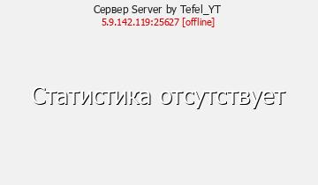 Сервер CUBIK