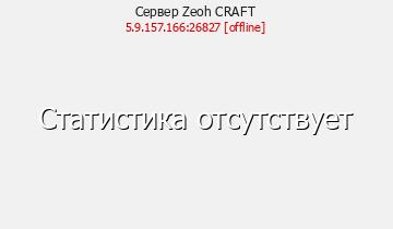 Magic Craft