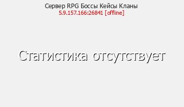 Сервер PremixCraft