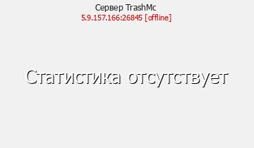 Сервер Minecraft HevenWorld