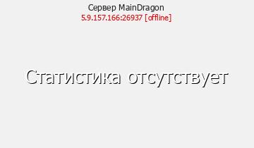 GreadIgrokop
