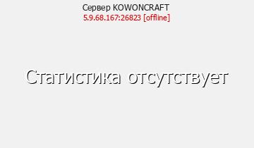 Сервер FastPlay