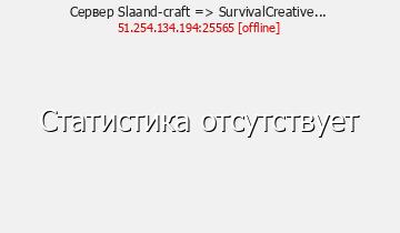 Slaand-Craft