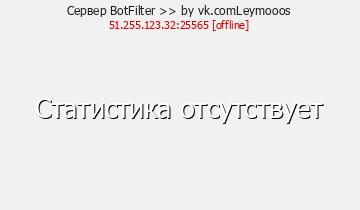 Сервер Minecraft NoobLine Халявный донат