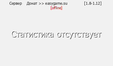 Сервер Minecraft ВСЕМ АДМИНКА СКОРЕЕ К НАМ