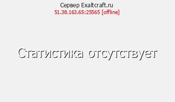 Сервер Minecraft VanillaCrafts