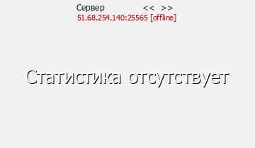 Сервер Minecraft SunRise - БЫЛ ВАЙП