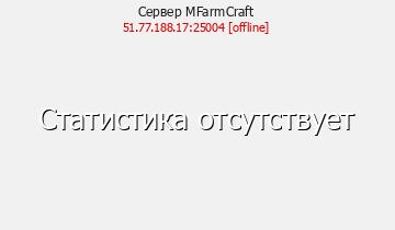 MFarmCraft