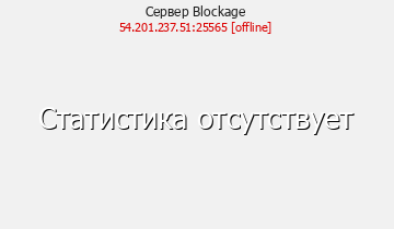 Сервер BedwarsCraft