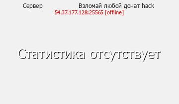 Сервер Minecraft Fly Network