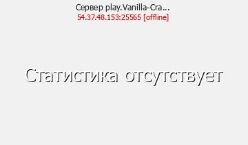 Сервер Minecraft PLEXUS