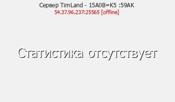 Сервер Minecraft БЕСПЛАТНЫЕ КЕЙСЫ ЗА ПАРКУРР