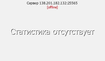Сервер Minecraft Vokseli