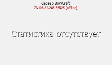BowCraft