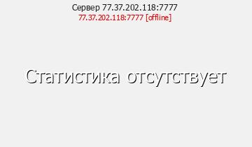 Все мини-игры тут! - Майнкрафт сервер 1.8