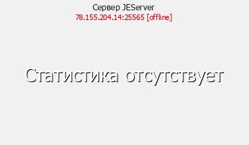Сервер Minecraft Vanilla Survival.