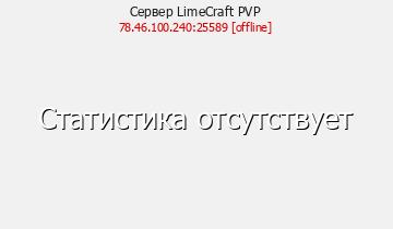 LimeCraft