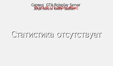 Сервер TopGameStudio