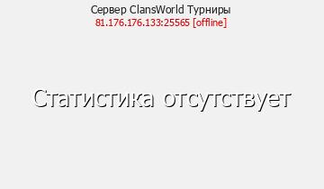 Сервер BombaCraft 1.8 #PVP#ЭКОНОМИКА#СВАДЬБЫ