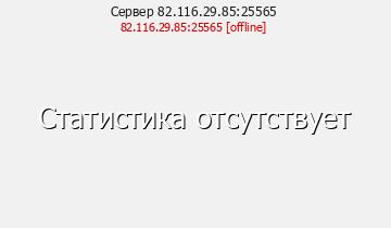 Сервер LackyCraft