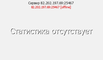 Сервер Сервер русский,англисским бан